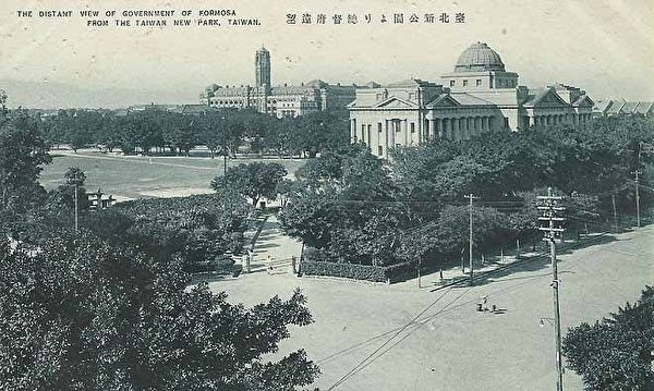 台北新公园运动场。 (图片提供:tony)