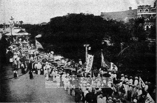 台湾劝业共进会游行表演活动。 (图片提供:tony)
