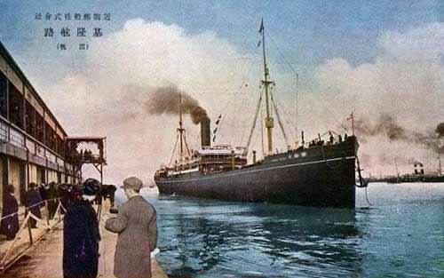 基隆港(图片提供:tony)