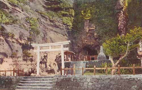 基隆仙人洞(今仙洞岩)(图片提供:tony)
