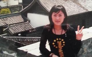 脱北女孩崔妍雅。摄于中国。(崔妍雅提供)
