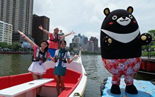 屏澎好玩卡──访河游港一日游,搭乘贡多拉欣赏爱河美景。(高雄市政府观光局提供)