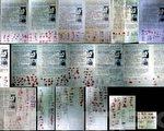 2015年1月,為營救被綁架的北京法輪功學員龐友,其親朋發起「捍衛正義」征簽活動。截至6月中,北京市及周邊地區已經有2800名各界民眾簽名或按手印支持營救。6月12日龐友被釋放。(知情人提供)