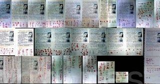 九天劍:黑名單 紅手印