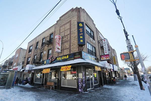 位于7大道的富山料理是布鲁克林第一家自助日餐.(张学慧/大纪元)