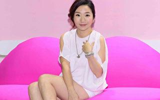 艺人陶晶莹出席女性身体保养品代言活动。(公关提供)