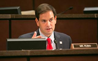 美國國會中國問題常務委員會共同主席魯比奧(Marco Rubio)祝賀神韻在佛州的演出圓滿成功。(李莎/大紀元)