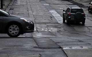 舊金山地區大部分道路處於不佳狀態。(Justin Sullivan/Getty Images)