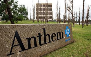 美國最大醫保併購案 Anthem$480億購信諾