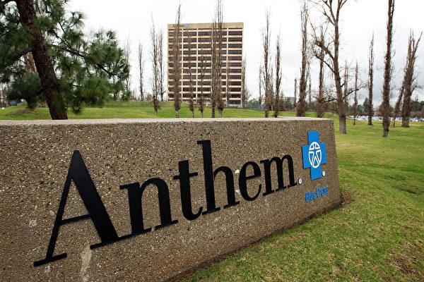美国最大医保并购案 Anthem$480亿购信诺