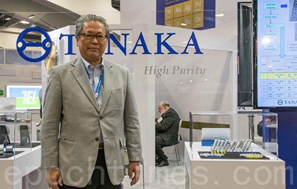 Tanaka技術研發部經理Isao Hirano。(瑞晨/大紀元)