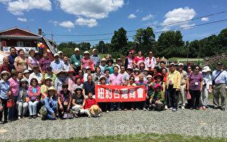 台湾商会李金标会长组织会员、社区耆老到农场踏青、摘果子。(林丹/大纪元)