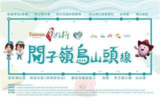 台灣好行關仔嶺烏山頭線公車路線圖。(水利會嘉義分會提供)