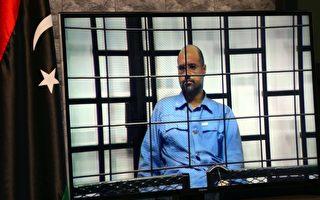 7月28日,利比亞的黎波里上訴法院缺席判處已故獨裁者卡扎菲的兒子賽義夫死刑。     (MAHMUD TURKIA/AFP/Getty Images)