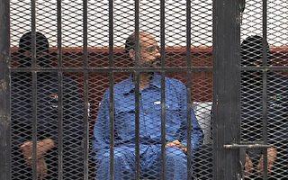 利比亞法院28日判處已故獨裁者卡扎菲之子賽義夫死刑。(AFP)