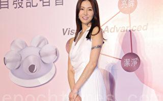 孫瑩瑩生日前夕宣布離婚:勇敢面對未來