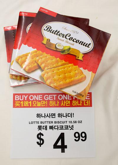 黄油饼干,买一盒送一盒。(张学慧/大纪元)