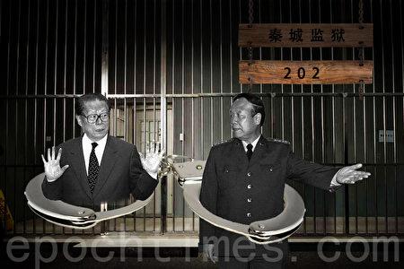 中共前軍委副主席郭伯雄落馬被公佈,,預示清算江澤民的大門打開。(大紀元合成圖片)