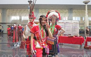 族群風情及衣飾靜態展,邀請民眾來共襄盛舉,分享原民活力無限的文化宴饗。(鄧玫玲/大紀元)