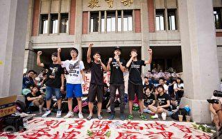 台反课纲学生自杀 数百人抗议教育部课程