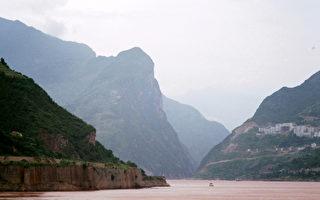 長江三峽 (意文/大紀元)