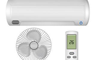 不要頻繁開關空調、室內溫度設定在26度、配合電風扇,這樣使用空調更省電。(Fotolia)