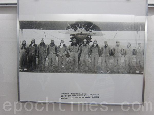 沪淞战役时,广东空军飞往上海支援。(摄影:钟元翻摄  / 大纪元)