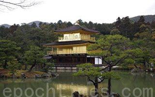 2015上半年京都十大人气景点,金阁寺榜上有名。图为金阁寺的舍利殿。(工优美/大纪元)