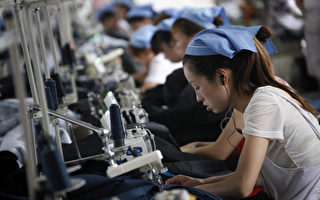 中国PMI指数降到六年半最低 震动全球市场