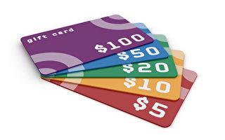 圣诞期间购物 谨防礼品卡上的假冒条形码