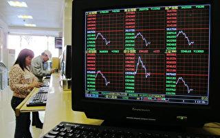 英仕曼中国区主席被带走或涉股市波动
