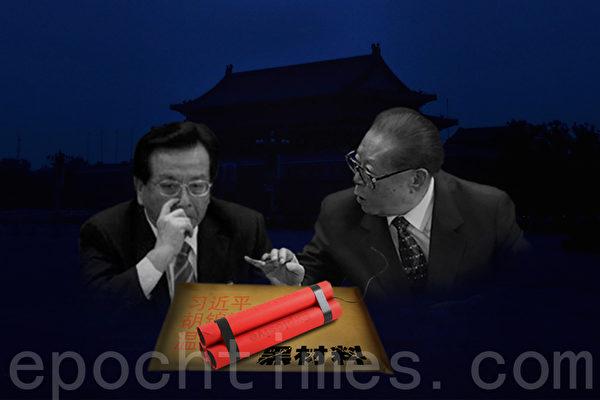 周本順被拿下後,前香港資深記者姜維平撰文披露,周本順被查處的前半年秘密起草了一份《河北政情通報》,由張越直接呈送給曾慶紅,並進而轉呈江澤民。(大紀元合成圖片)