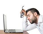 经常感到劳累,怎么也睡不好,睡不饱,那你可能是得了慢性疲劳!(Fotolia)