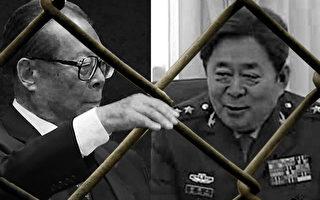 谷俊山被秘密審判 專家談內涉最隱秘罪行