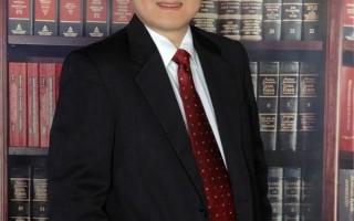 【财产规划、遗嘱信托法律专栏】