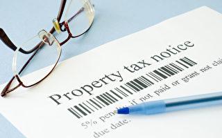 美国物业税最高和最低的前10个州