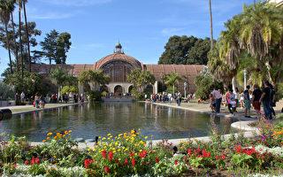 图:加州圣地亚哥巴博亚公园植物馆前的莲花池。(杨婕/大纪元)