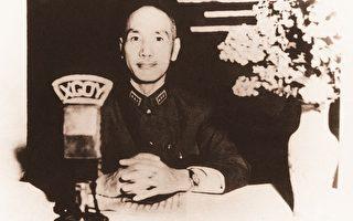 """中华民国先总统蒋介石领导国军八年对日抗战。1945年于央广发表的抗战胜利宣言遗音,于今年七七抗战纪念日,在空中重现。演说揭示""""正义必然胜过强权""""的真理,终于得到了最后的证明,并表示在忠实执行所有投降条款的同时,不要企图报复,不要以暴行答复敌人从前的暴行,否则将冤冤相报,永无终止,决非仁义之师的目的。图为1945年8月15日抗战胜利时,蒋介石透过央广国际频率向海外广播。(中央广播电台提供)"""