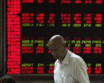 中國股市大動盪 更多富豪美國買房