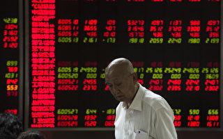 中国股市大动荡 更多富豪美国买房