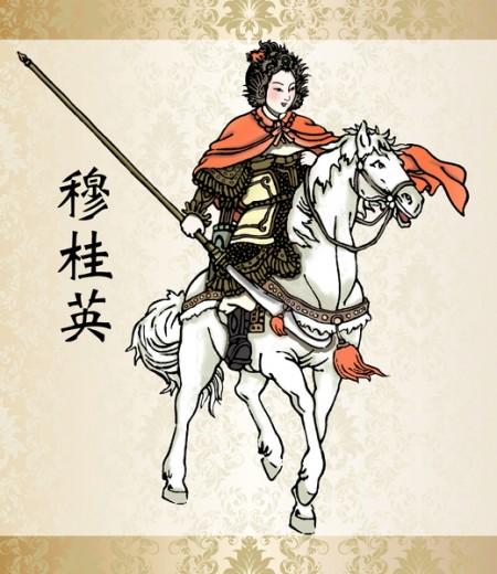 穆桂英(大纪元制图)