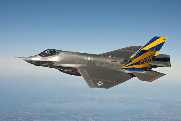 史上最貴武器 F-35戰機正式進入美軍現役