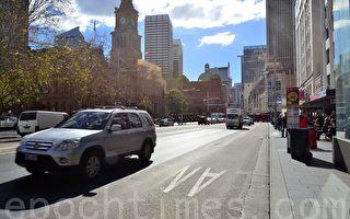 改造轻轨 悉尼乔治街将成全天营业林荫大道