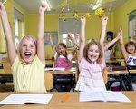 天才儿童通常比同龄人表现优异,在适合和有助于他们的能力、兴趣爱好的环境下,天才儿童可以做到最好。(Fotolia)