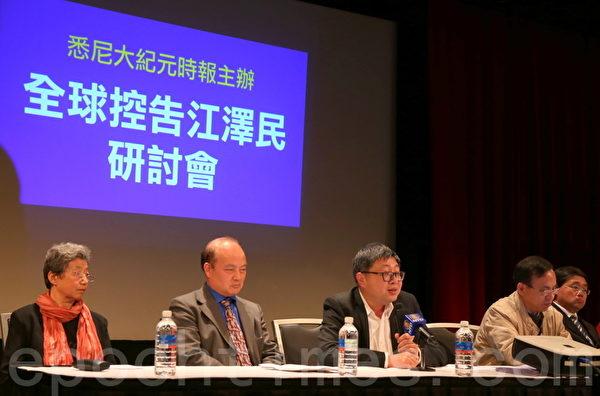 帕拉馬塔市議員胡煜明(中)在他的發言中祝願訴江能夠成功。(摄影:何蔚/大纪元)