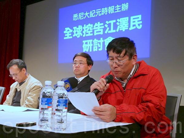 女作家孫寶強特意為十多萬人的訴江大潮寫了一首詩,並請她的丈夫陳先生(右)在會上代讀。(摄影:何蔚/大纪元)