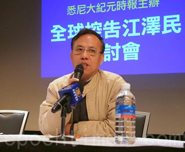 中國民主論壇澳洲負責人秦晉在發言中表示,如果真能把江澤民告上法庭,對他進行公審的話,意義是很大的。(摄影:何蔚/大纪元)