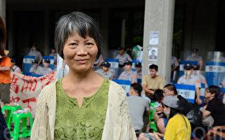 前师大附中国文老师林丽云对于学生愿意为捍卫教育权走出来,表示非常佩服。(方惠萱/大纪元)