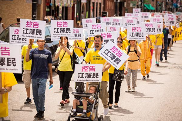 2015年8月1日,來自美國中部11個州的部分法輪功學員,在芝加哥中國城舉行盛大遊行,聲援海內外法輪功學員和民眾起訴江澤民。(陳虎/大紀元)