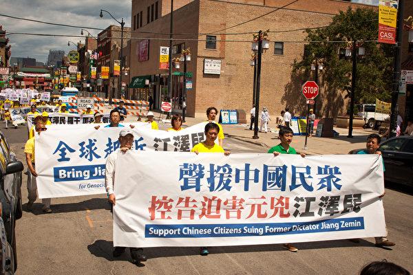 2015年8月1日,來自美國中部11個州的部分法輪功學員,在芝加哥中國城舉行盛大遊行,聲援海內外法輪功學員和民眾起訴江澤民。 (陳虎/大紀元)